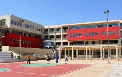 Ενημέρωση για την ένταξη μαθητών στην εξ αποστάσεως εκπαίδευση